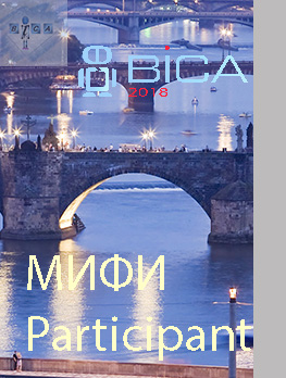 BICA 2018 MEPhI Remote Participant - Pay only if affiliated with MEPhI and invited!